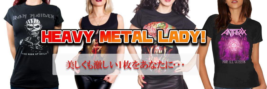 レディースメタルTシャツ
