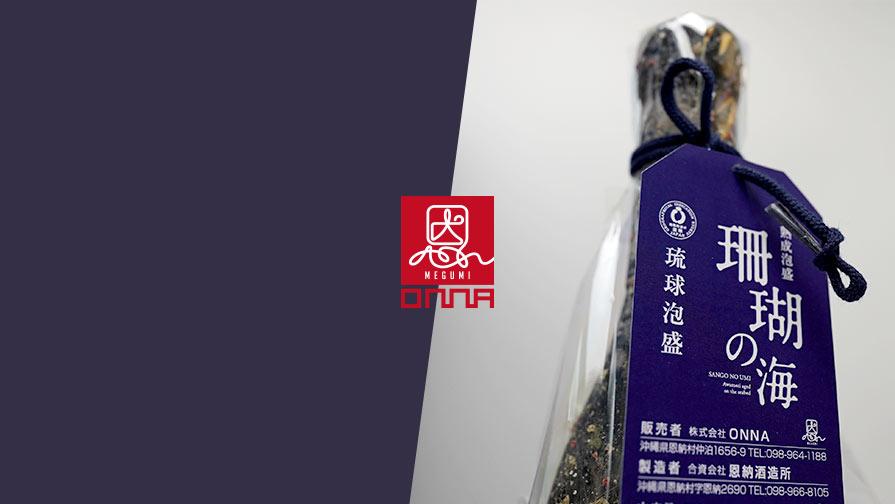 クーガ芋 沖縄県産