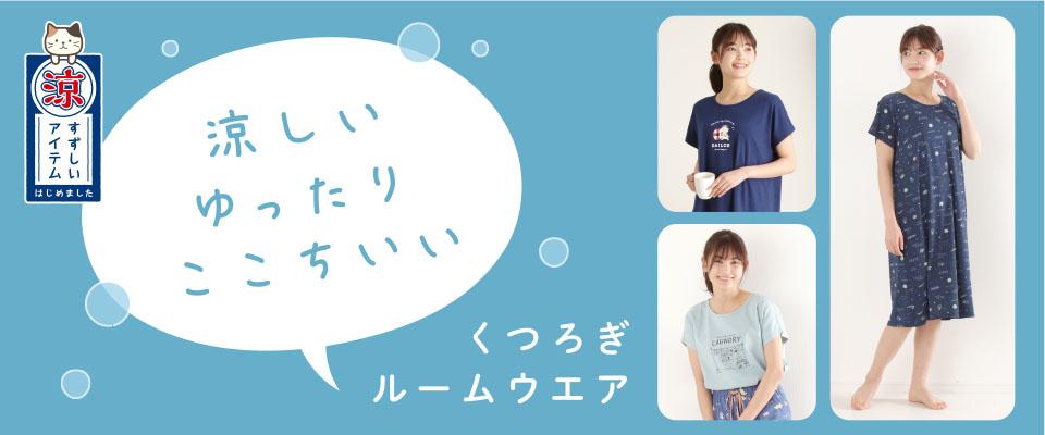 ◎2019年福袋◎12月10日18:00より予約受付スタート!!