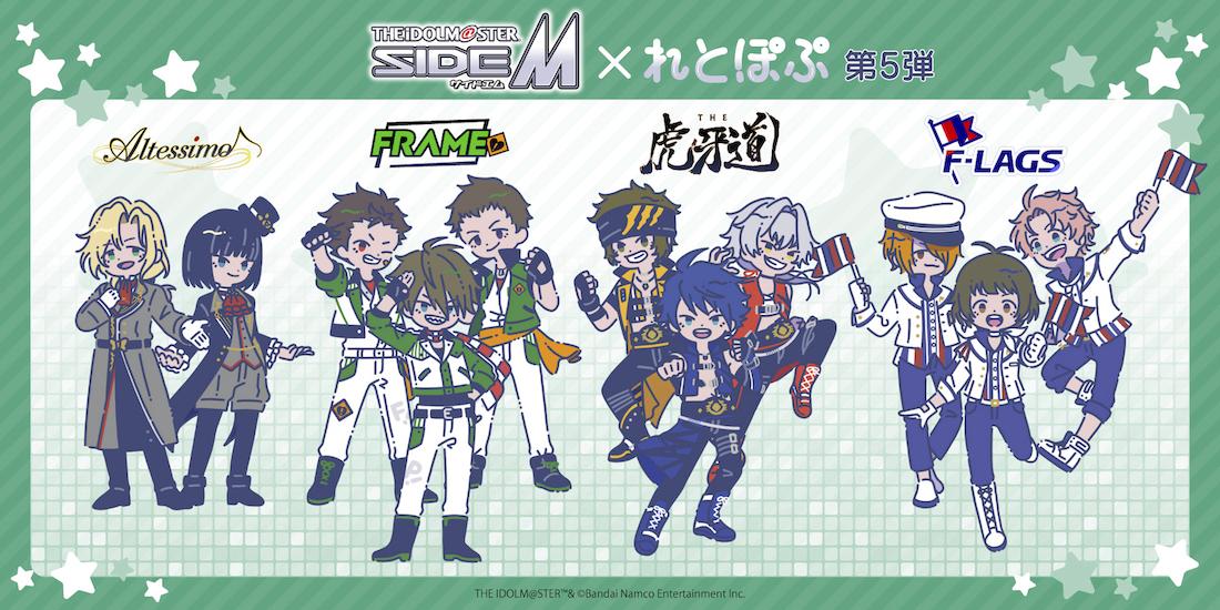 5c9767b5c3 かるたッス:アニメ・ゲーム・キャラクターグッズショップ