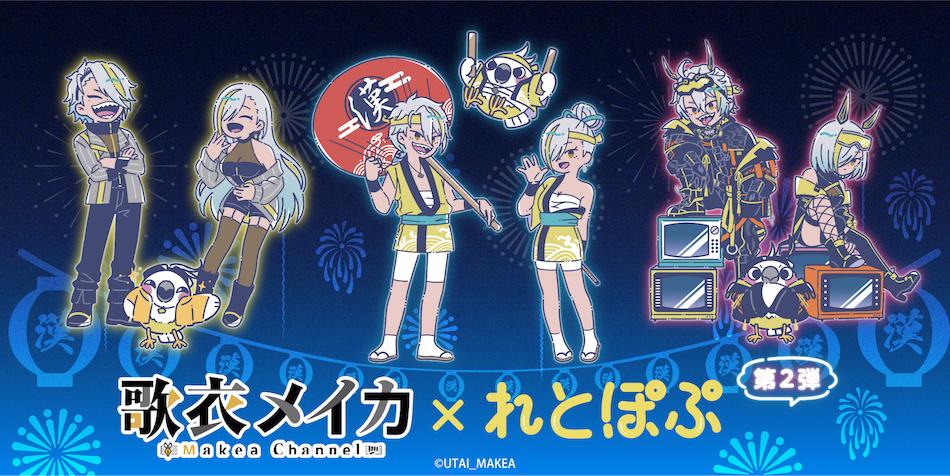 http://karutassu.com/shopbrand/ct338/