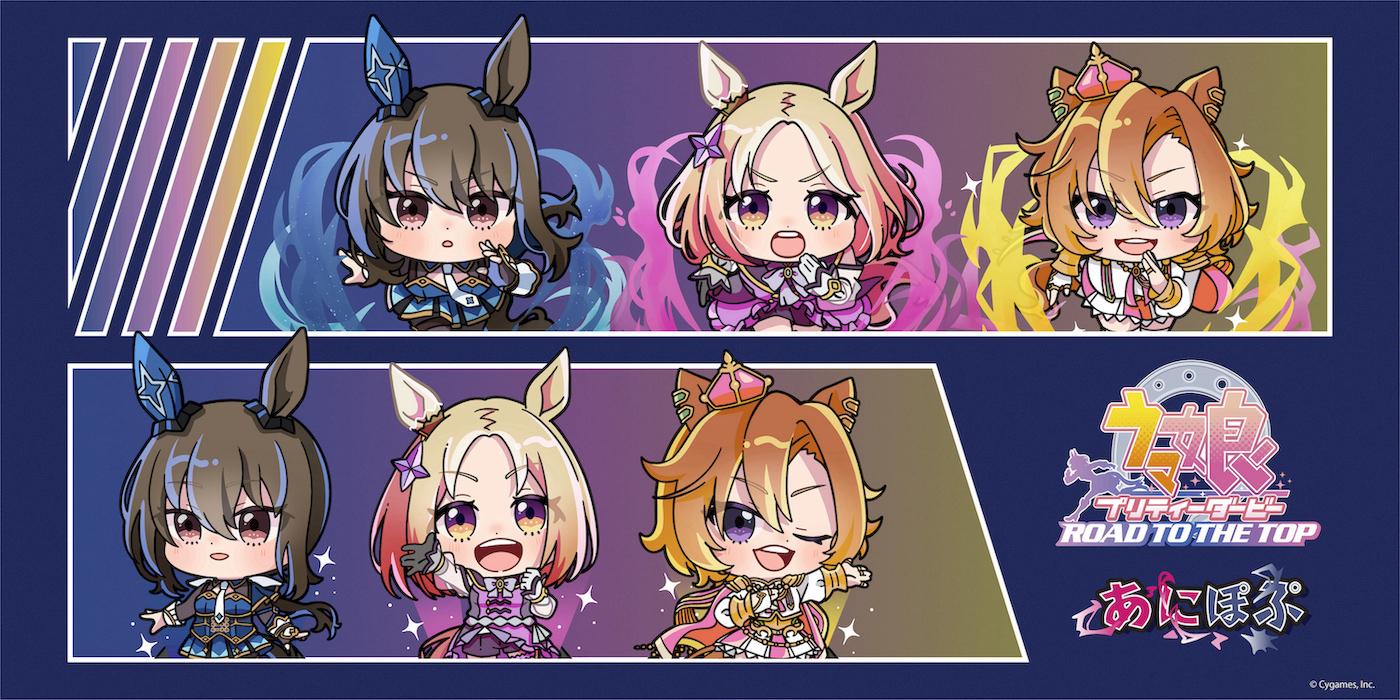 ↑↑↓↓←→←→BA 35周年