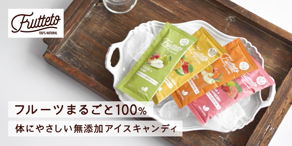 北欧マッサージキャンドルで、クリスマスギフトの準備