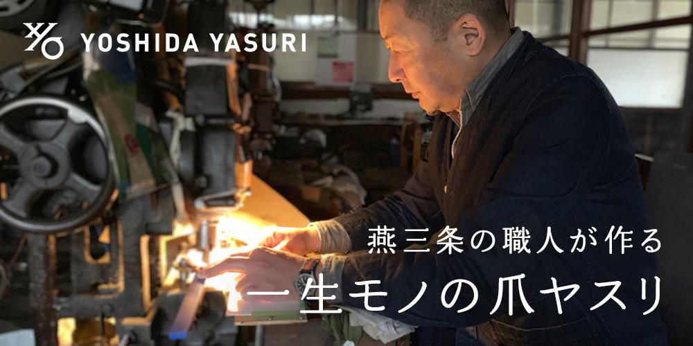 花束に添えるプチギフト「花巾着」