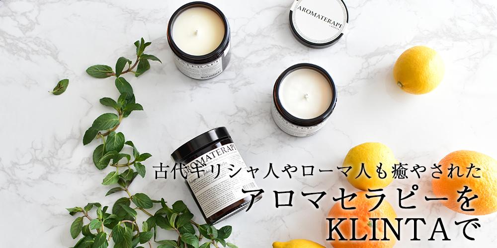 日本初上陸 デンマークキッズブランド Done by Deer