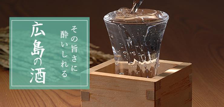 Hirosima 和 Bar
