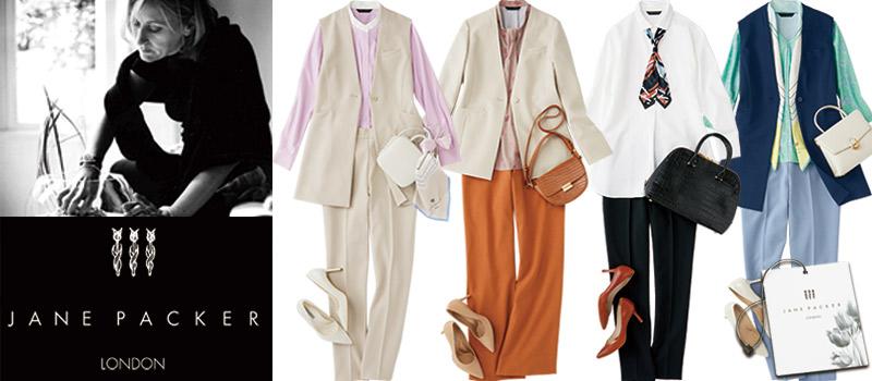 ワッフルチェック/春夏/en joieアンジョア