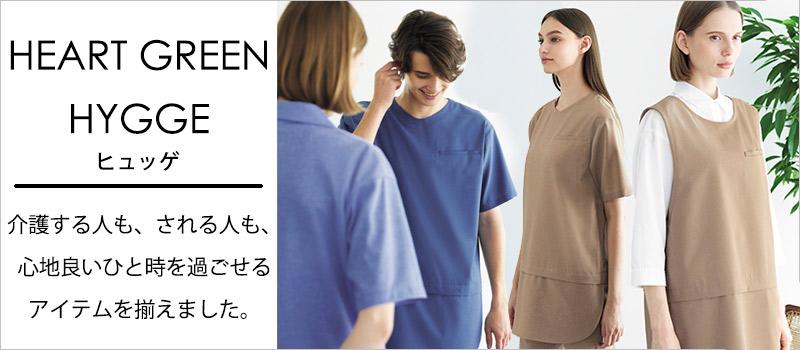 selery/セロリーのニット/ポロシャツ・プルオーバー