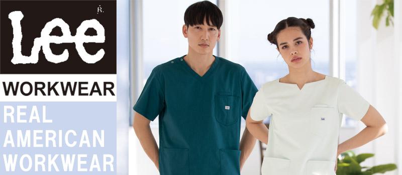 マリークヮントの受付ユニフォーム/鳥居ユキ/あるふぁぴあ