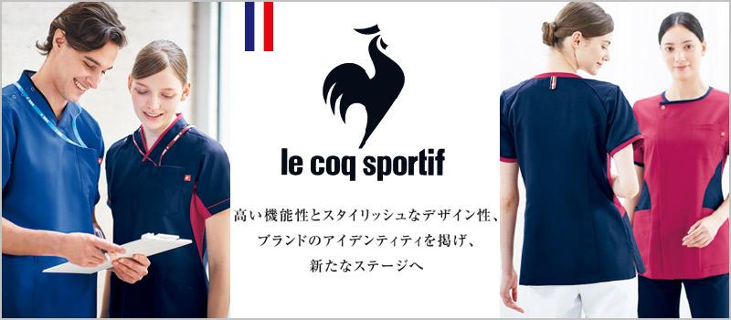 受付制服 トリコロール 2020ハネクトーン春夏新作