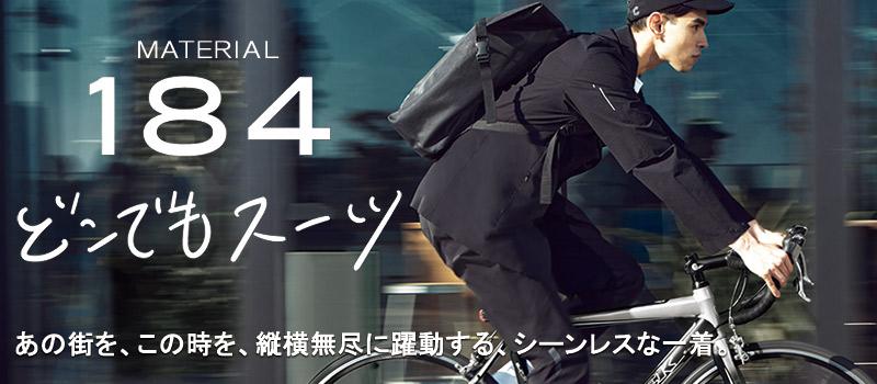 ストレスフリーボトム/春夏/en joieアンジョア
